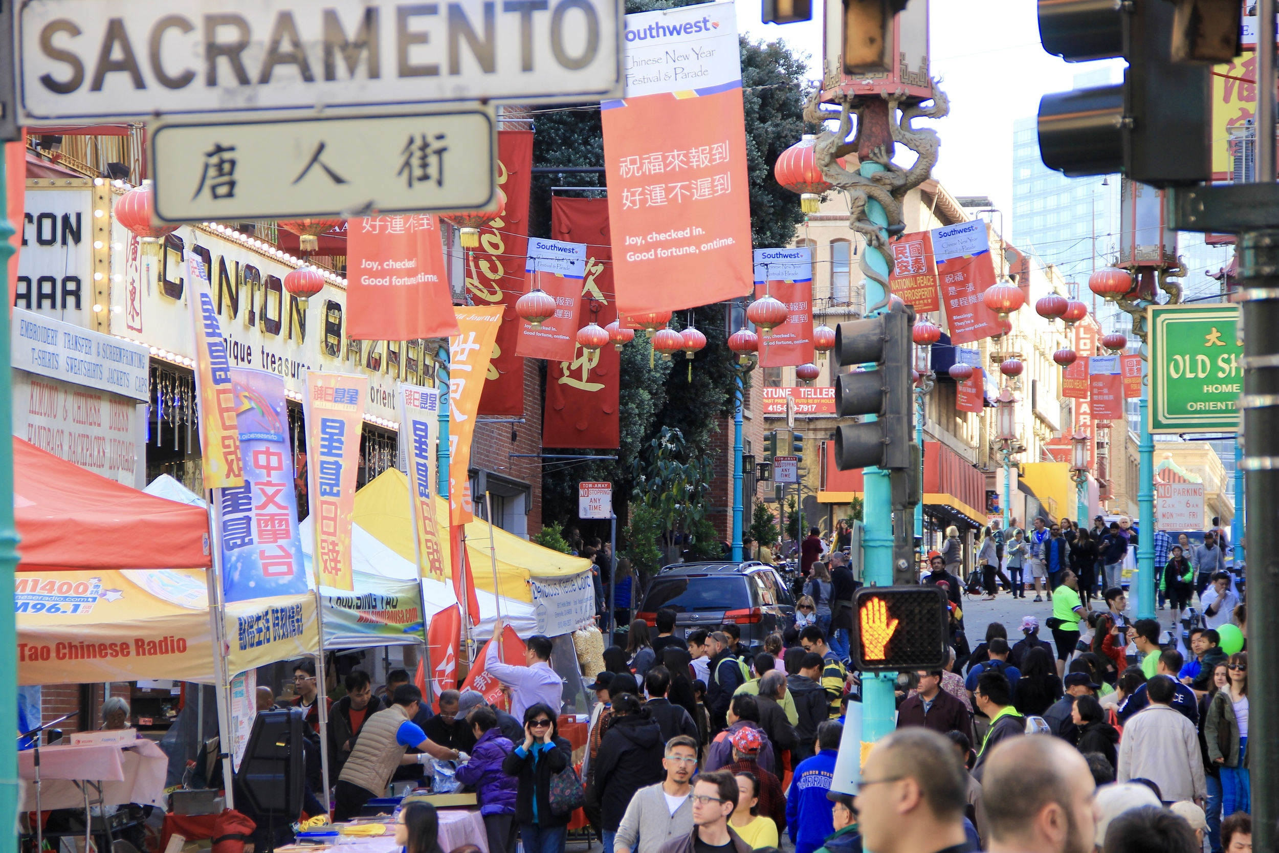 the streets buzzed with people and color during the Spring Festival