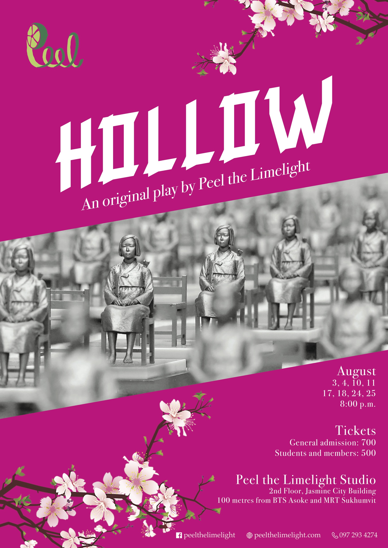 Hollow 1.jpg