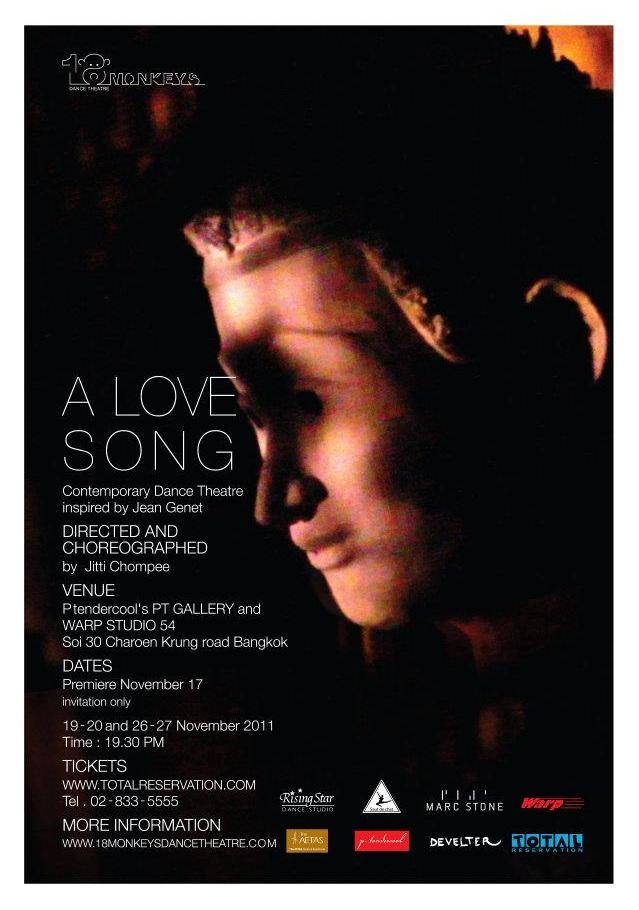 A Love Song 1.jpg