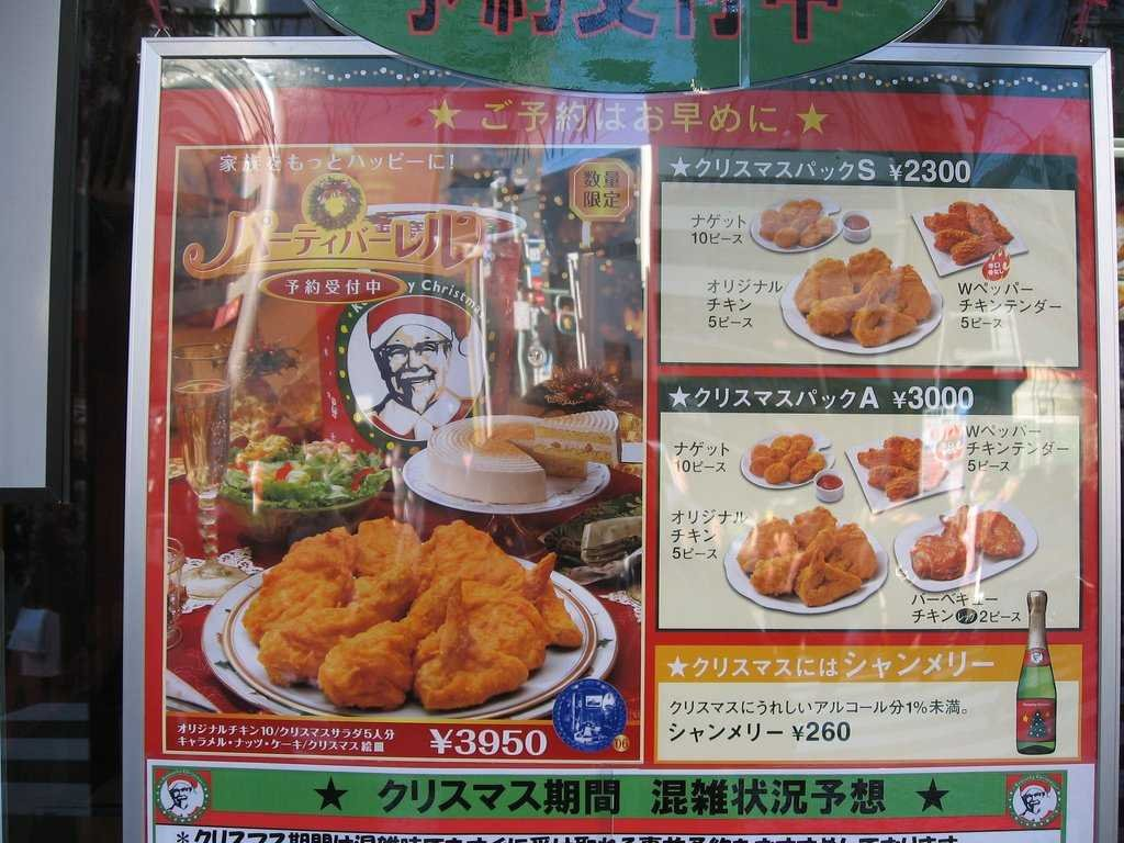 KFC - en eftertraktad julrättstradition i Japan