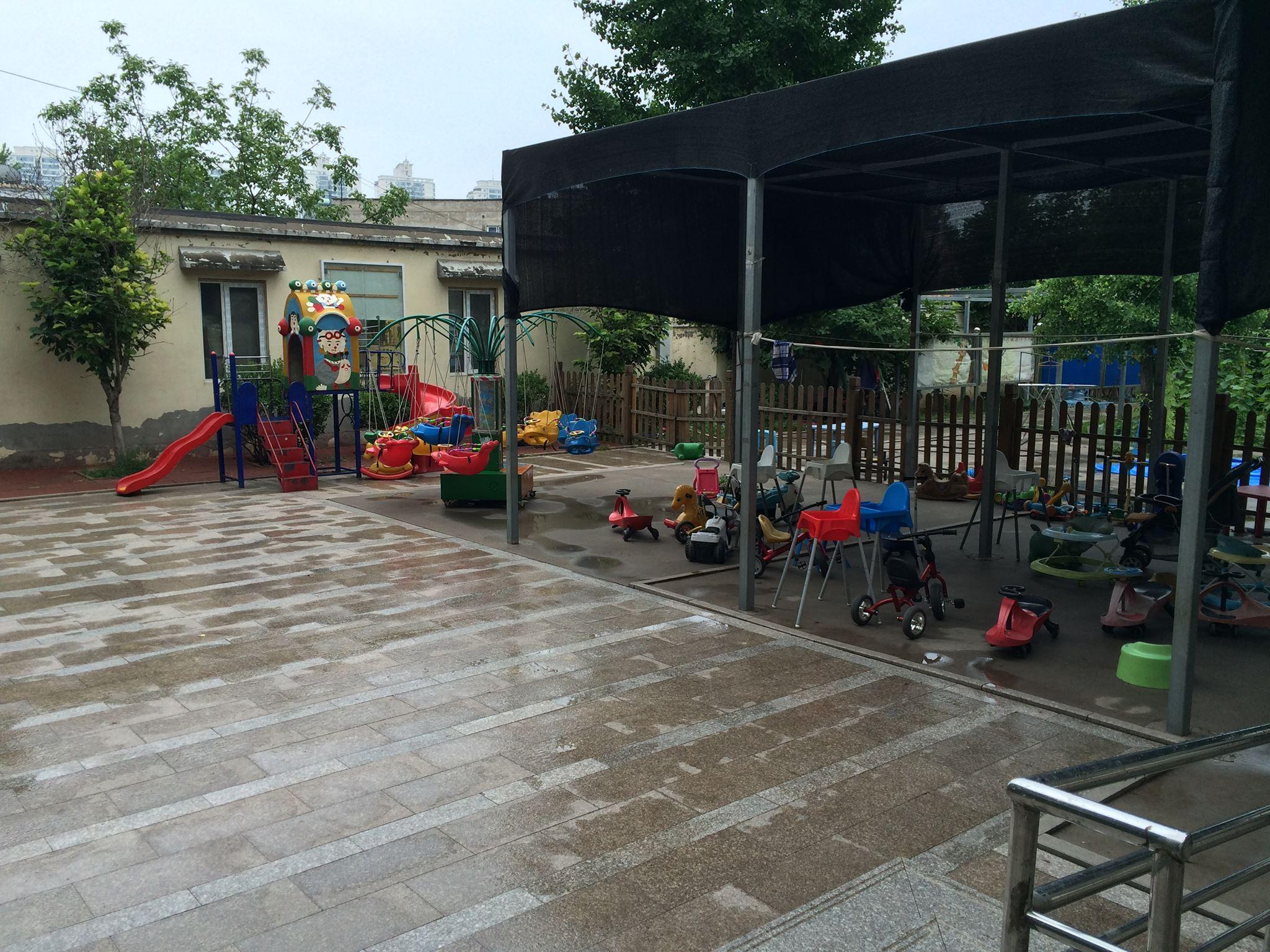 Barnhemmet i Kina