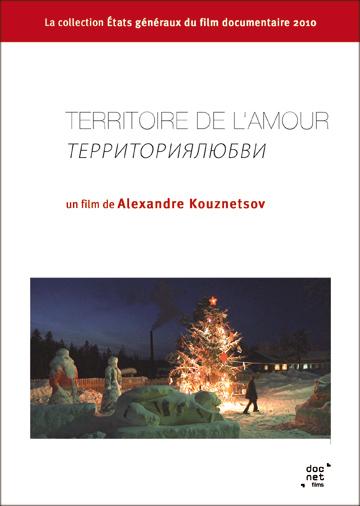 Territoire de l'amour  ,  le premier film d'Alexander Kouznetsov, sorti en 2010.