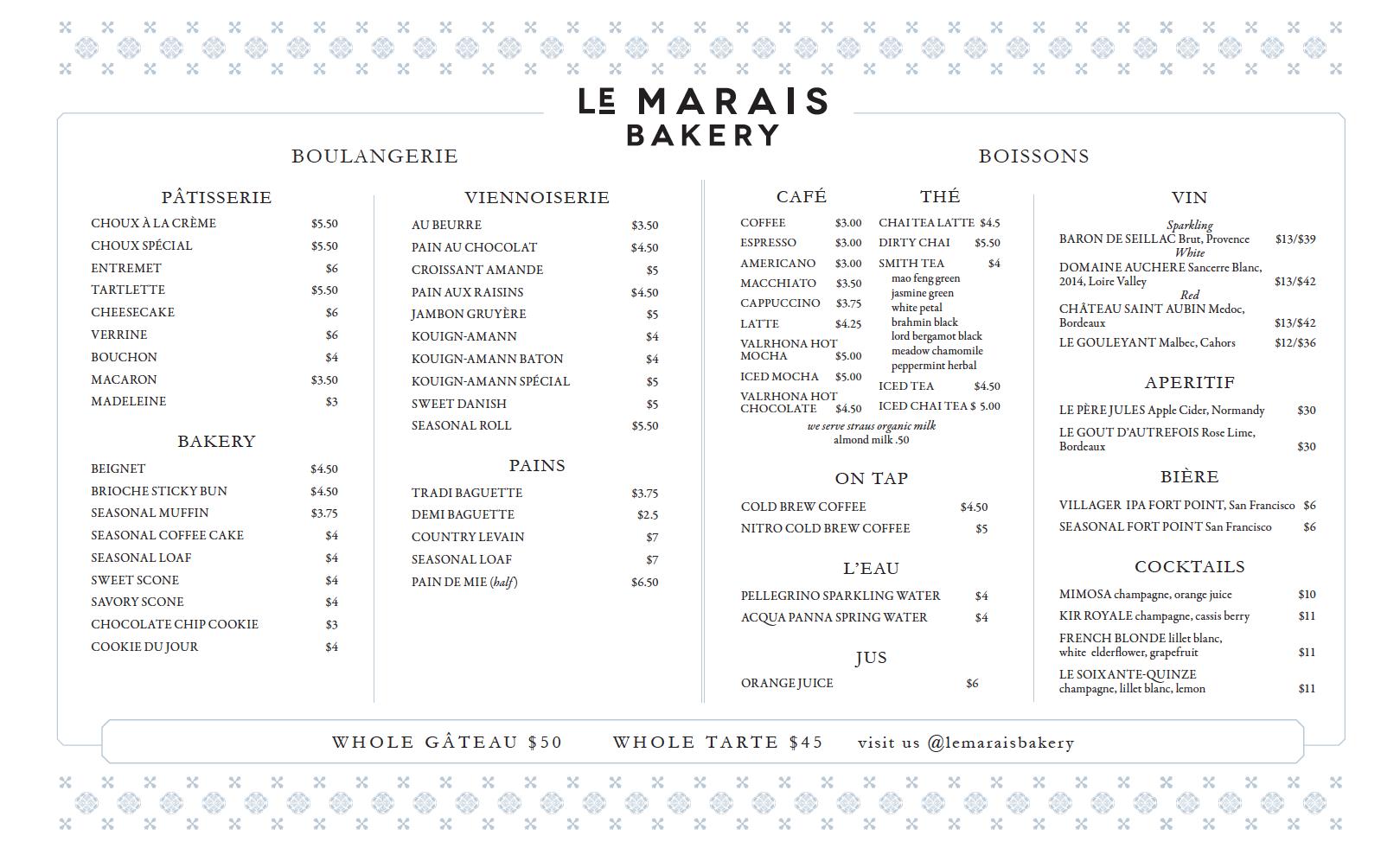 main menu back.png