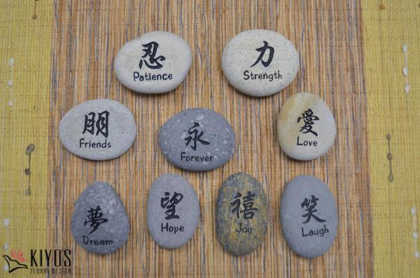 Engraved Mini Kanji Stones, $10