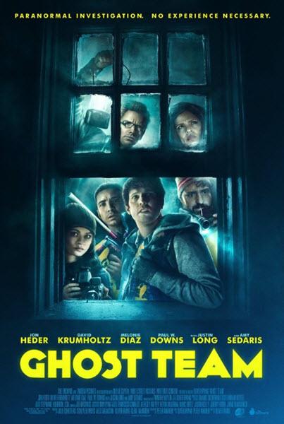 ghost-team-movie-poster.jpg