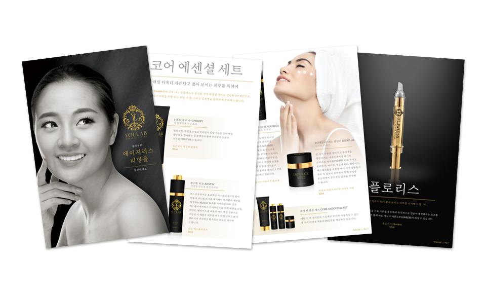 YL_Korean_Catalog.jpg