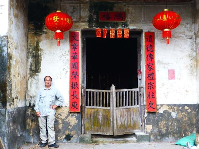 Art Ambassador in China 87.jpg