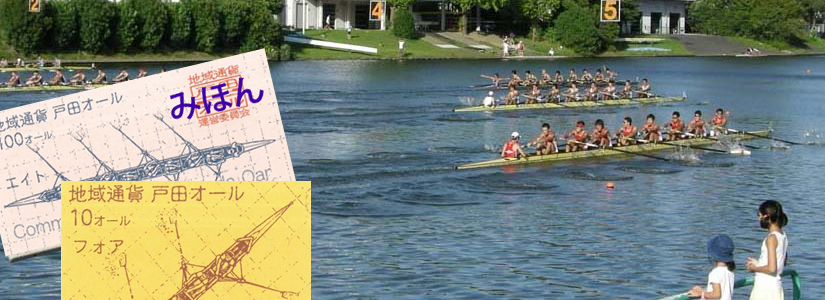 Double Speed: How fast did you say the Oars were going again?