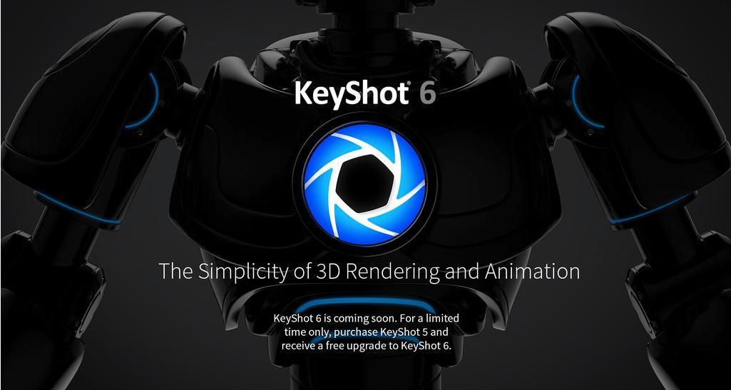 keyShot6teaser.png
