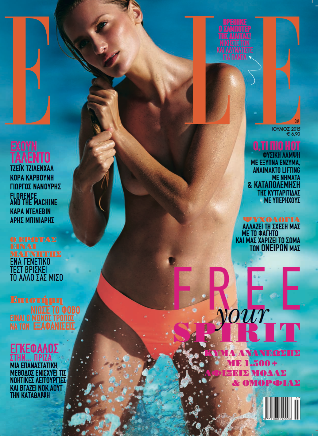 HAIR by Tara Jean for Greek Elle