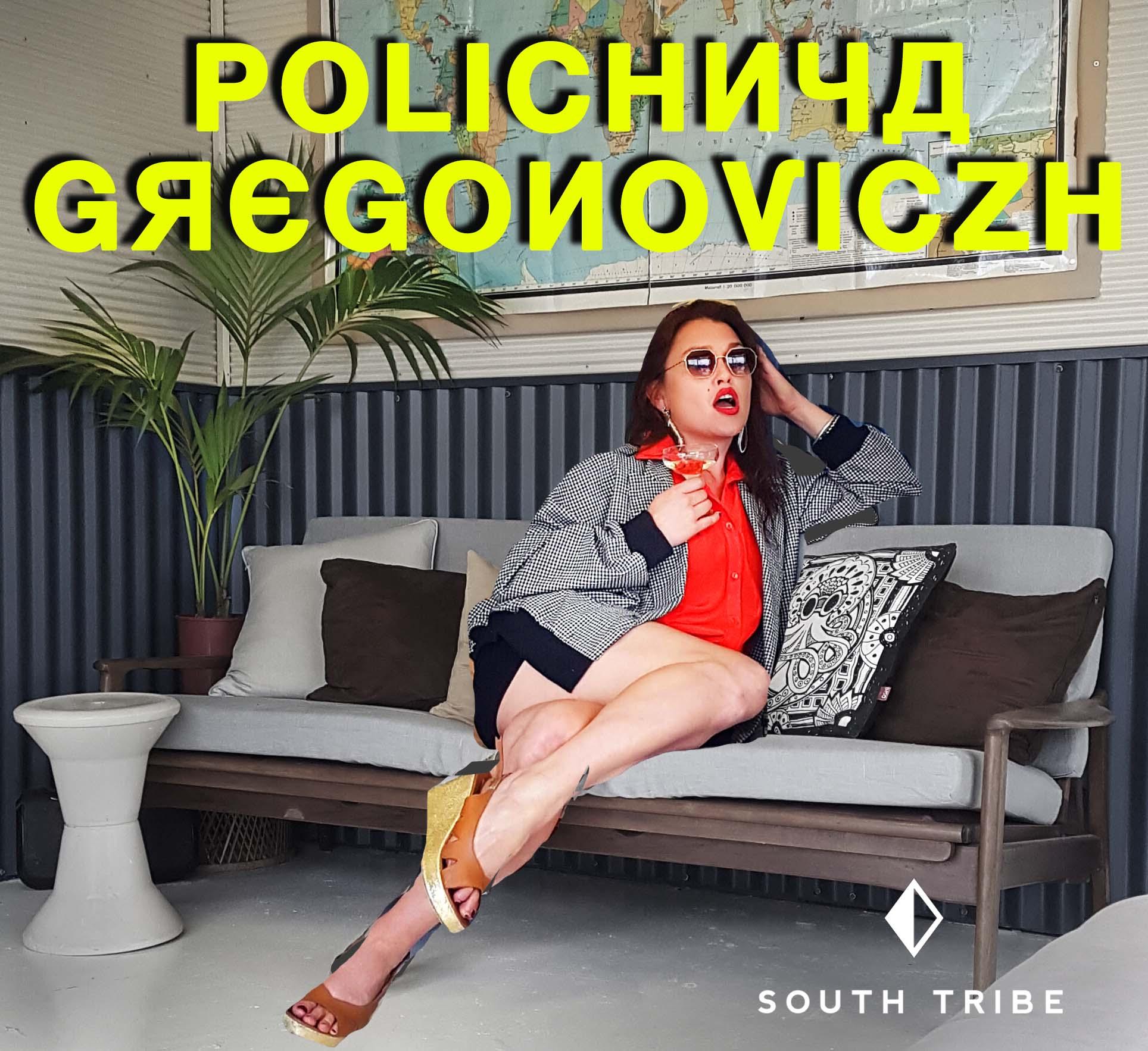 Polichnya-Still-ST.jpg