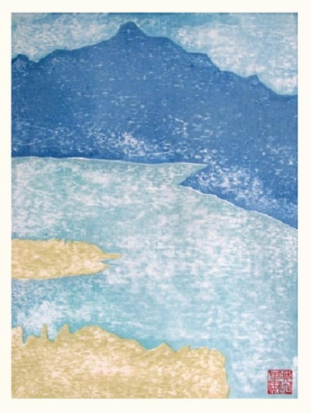 View from the shore woodblock print 22x34cm 2016