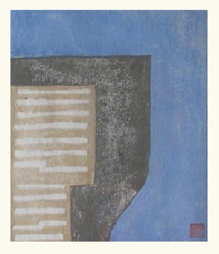 blue cliff 30x45cm Japanese Woodcut Print 2015