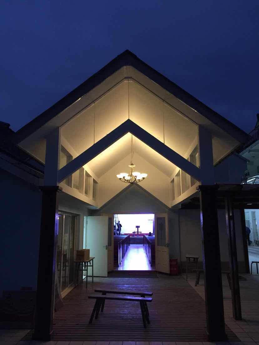 God's Grace Church at Yucai Road, Xujing