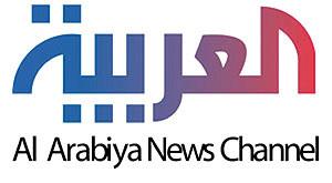 al_arabiya_logo.jpeg