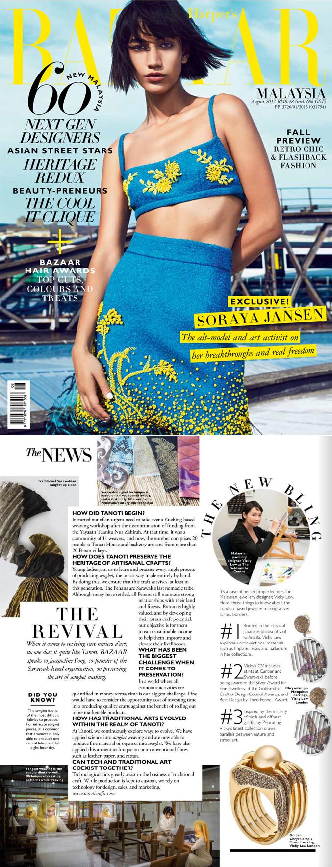 Vicky Lew London Press - Harpers Bazaar 17.jpg