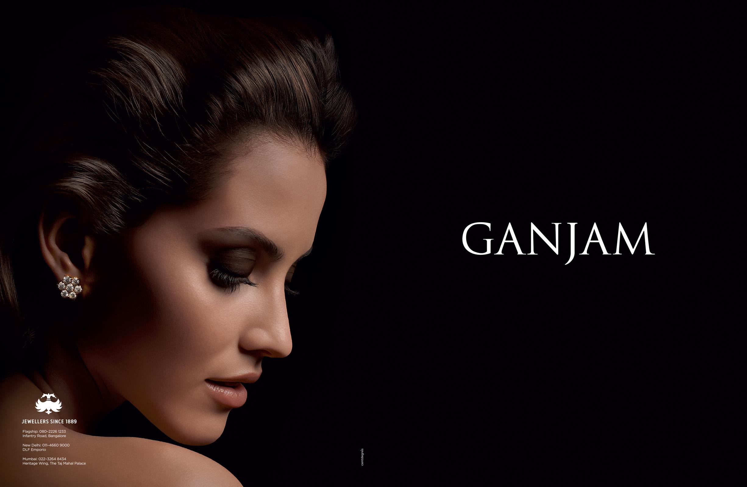 CD_GANJAM_KAMAL_DOUBLE.jpg