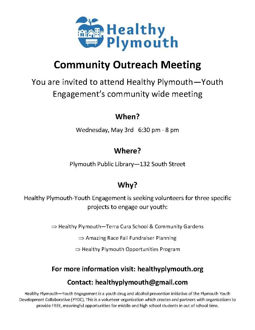 Community Meeting Flyer  05032017.jpg