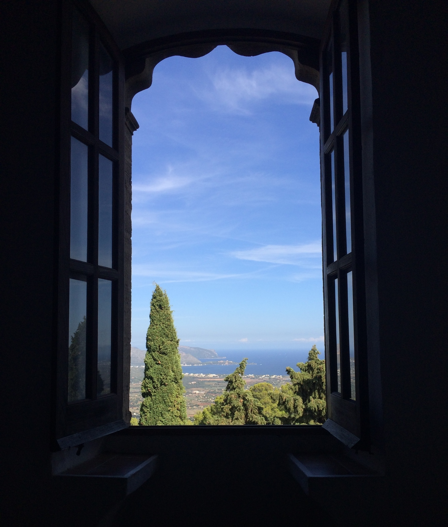 View from the dining hall windows.
