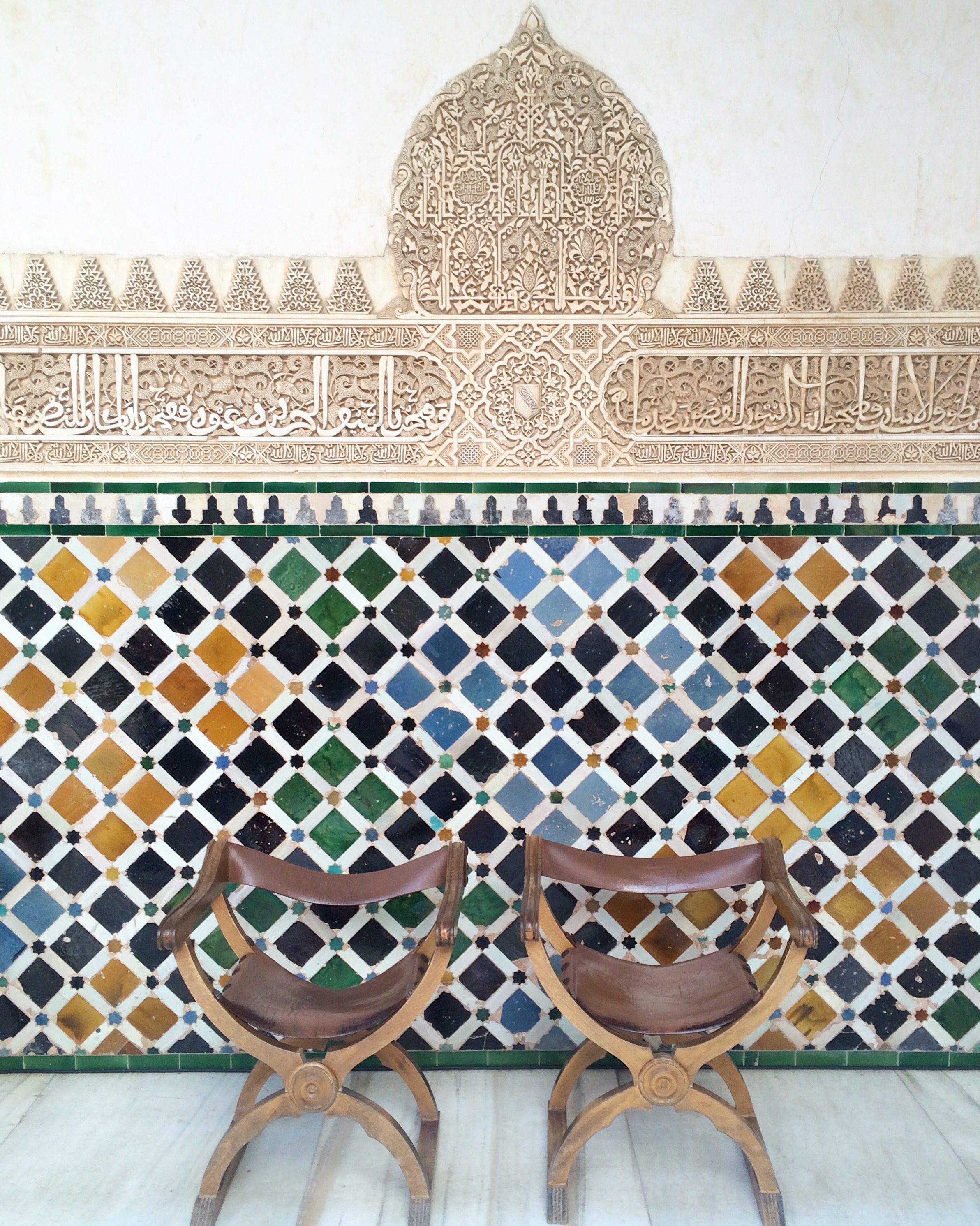 Decorative walls at the Alhambra