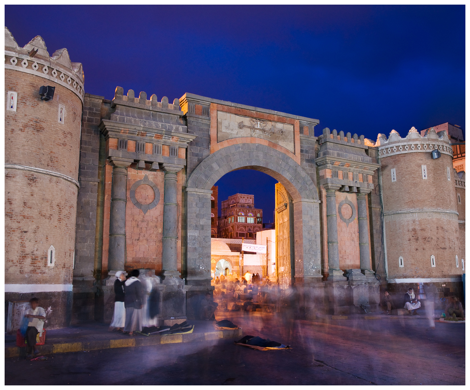 05Bab Al Yemen, Gate to the Old City of Sana'a_DSC2516.jpg