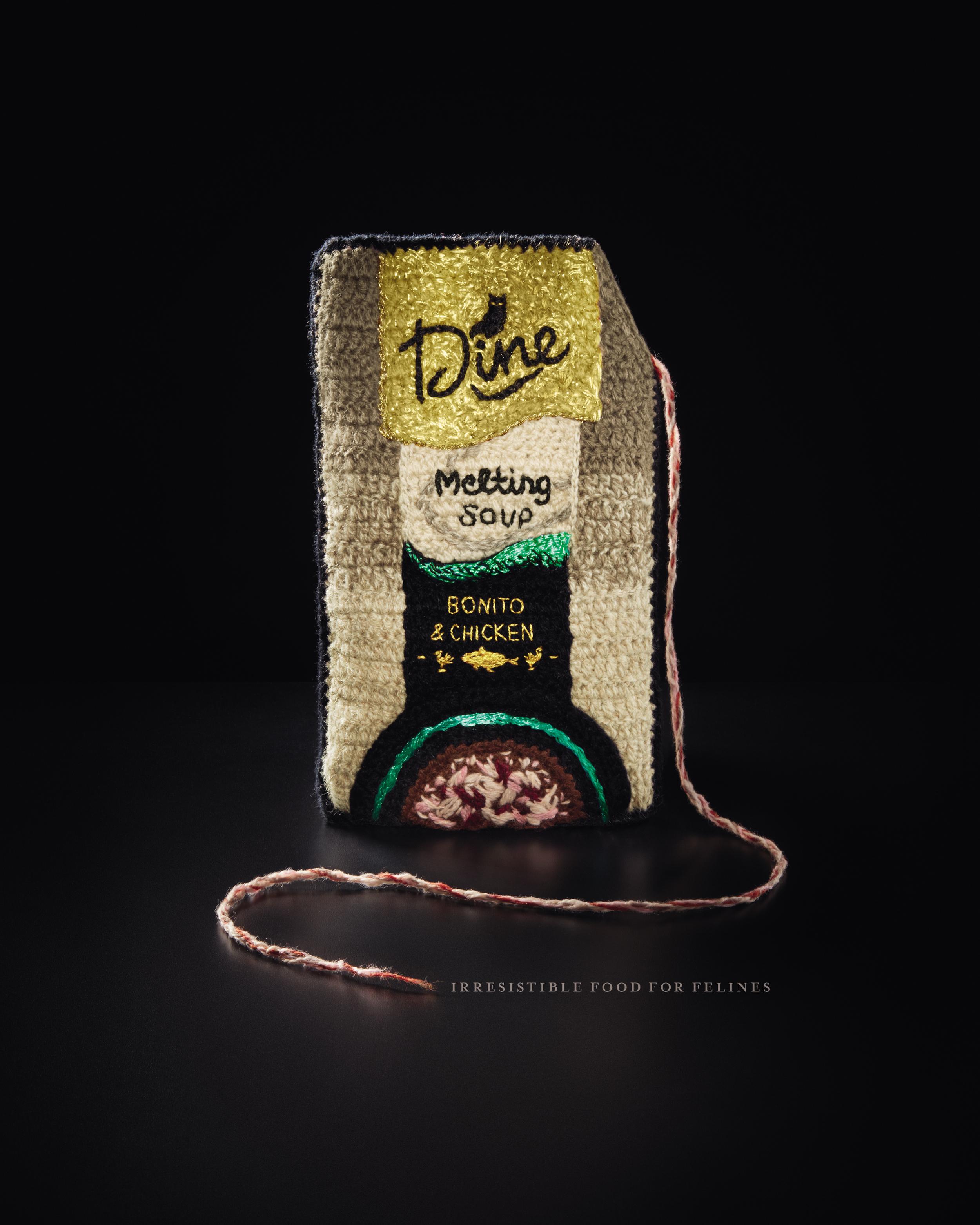 Dine_Irresistible+Packshots_The+Yarn+Pouch_rgb.jpg