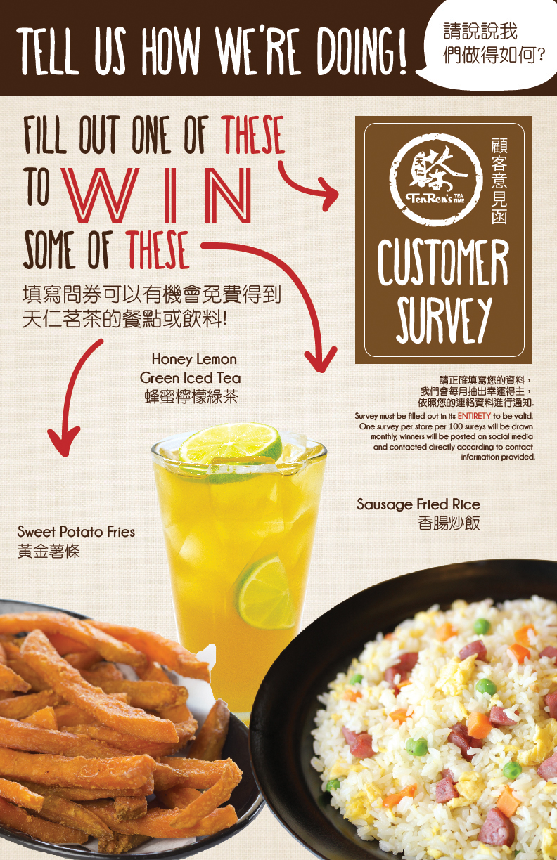 customerraffle_poster-01.jpg