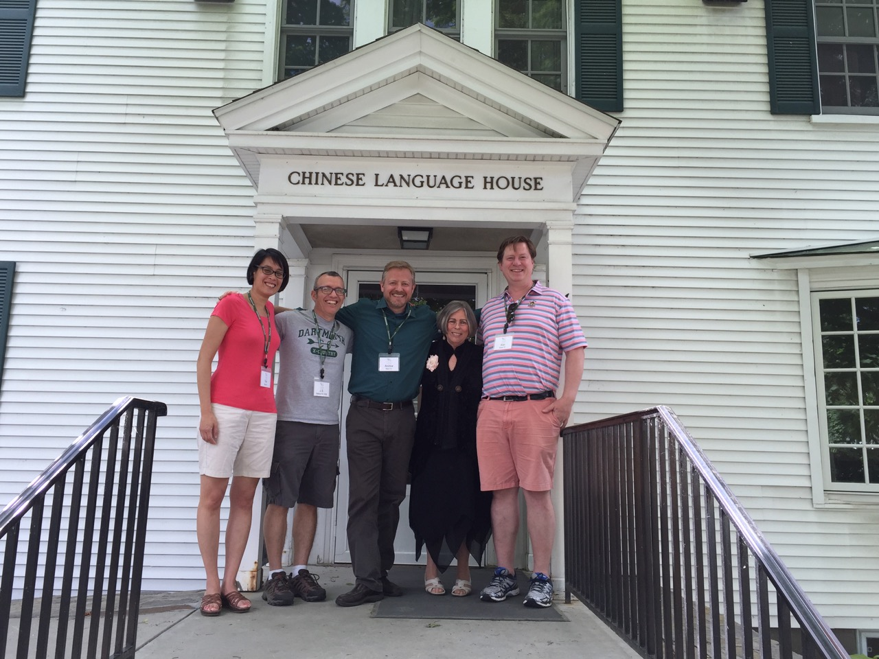 At the front steps of the Chinese Language House (formerly the Asian Studies House) with fellow '91s Tina Yen, J.D. Optekar, and Alan Seem, and our Chinese language professor, Dr. Susan Blader (白老师)