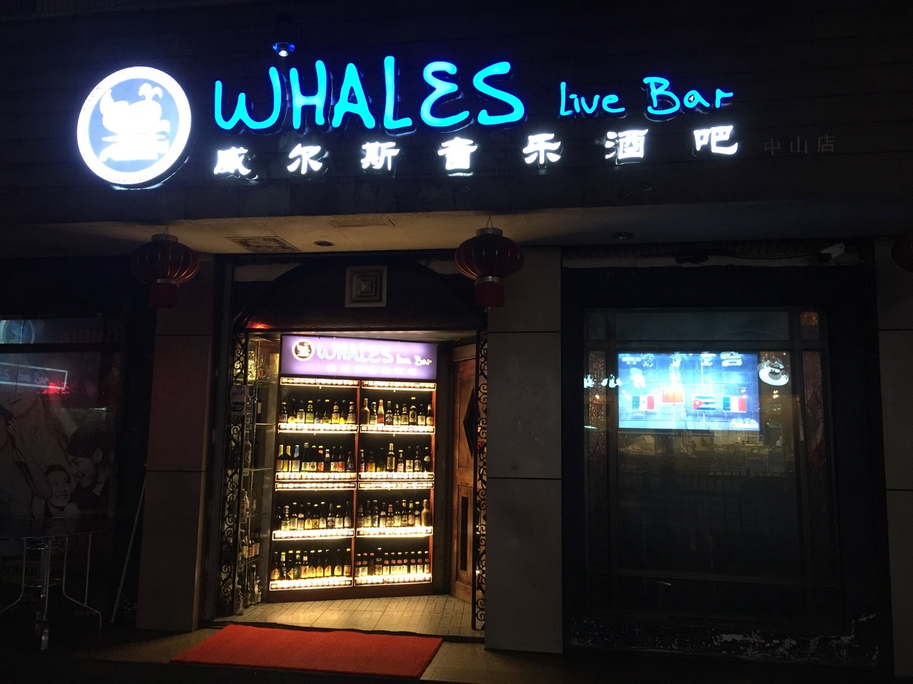 The entrance to the smaller Whales Live Bar