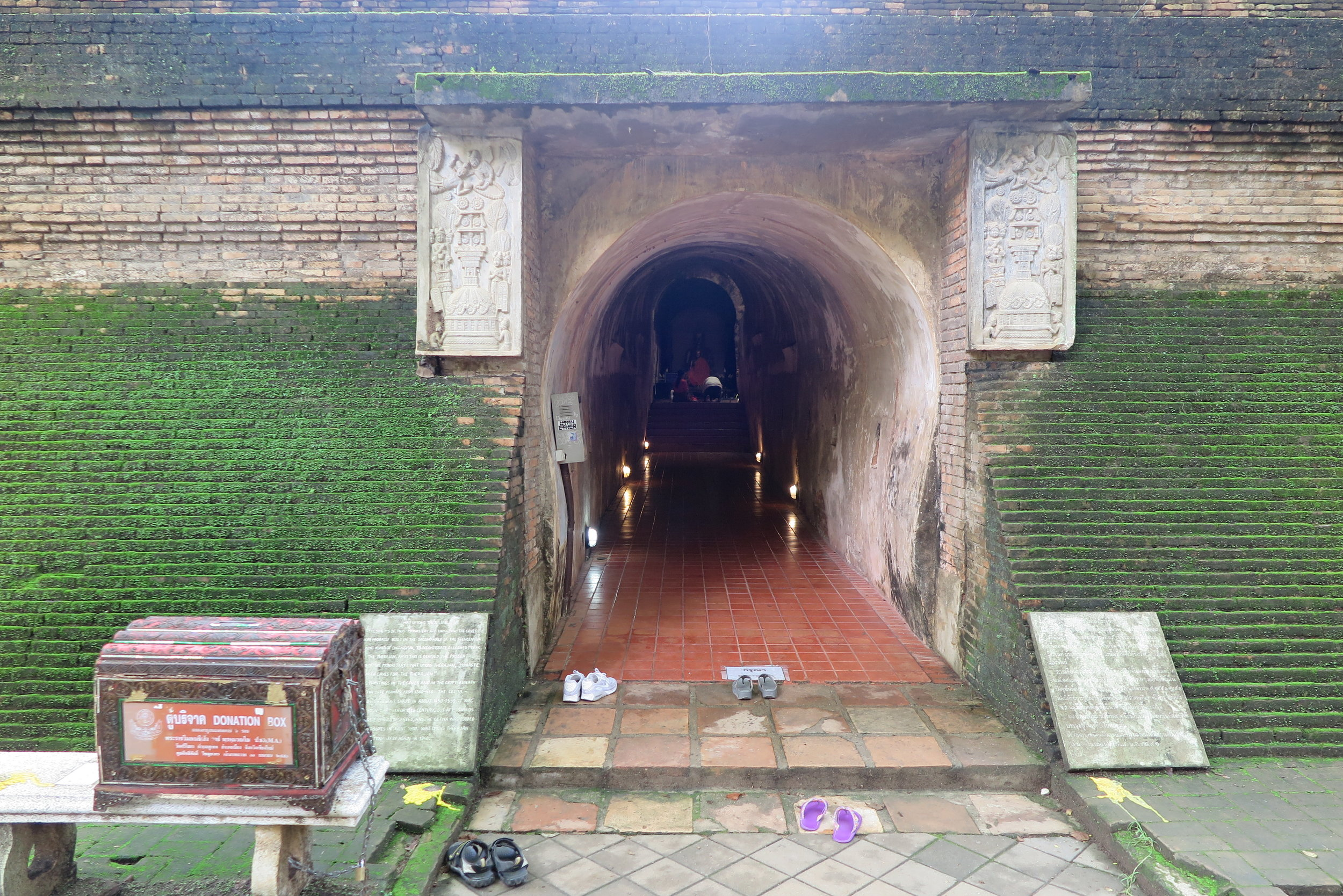 Wat Umong, a 700 year old temple in Chiang Mai, known for its tunnels.