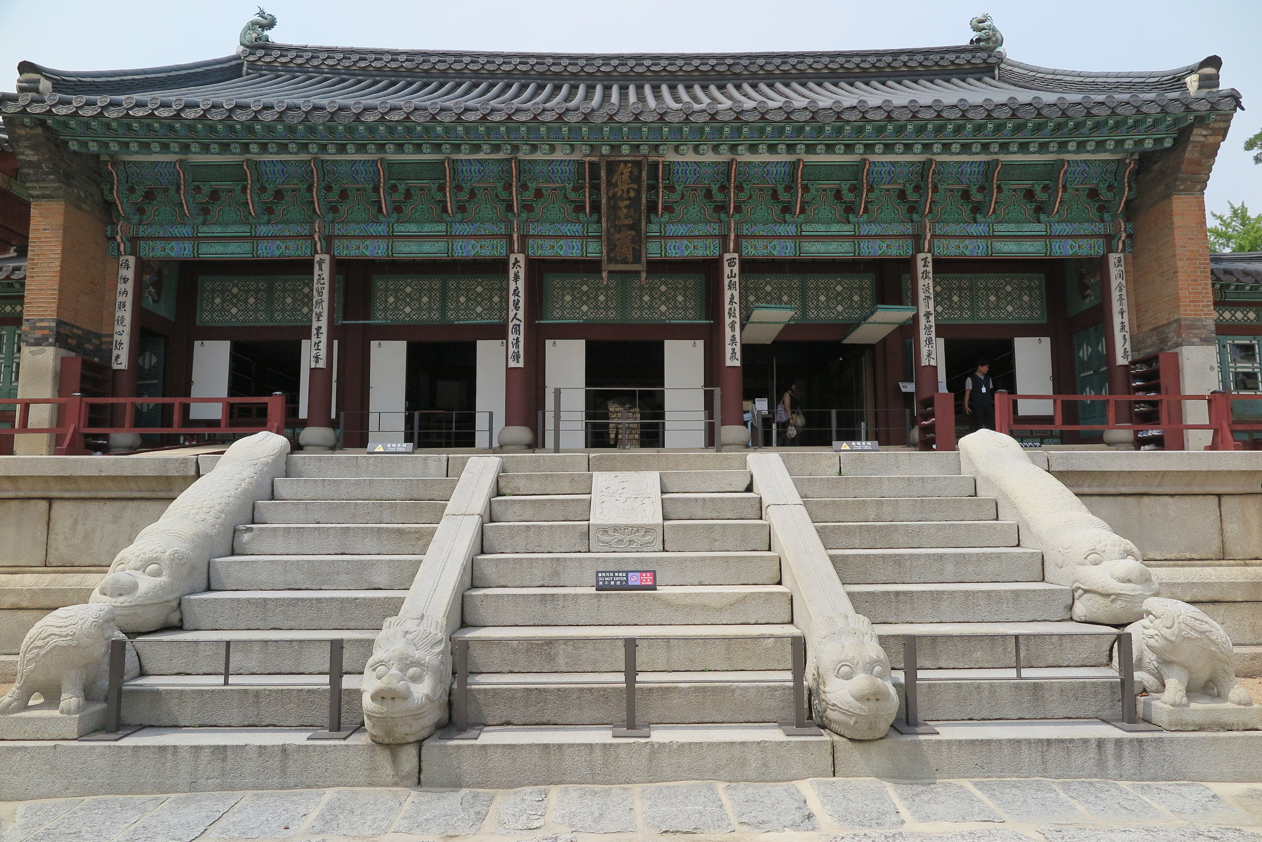 One of the palaces in the Gyeongbokgung Palace complex in the middle of Seoul