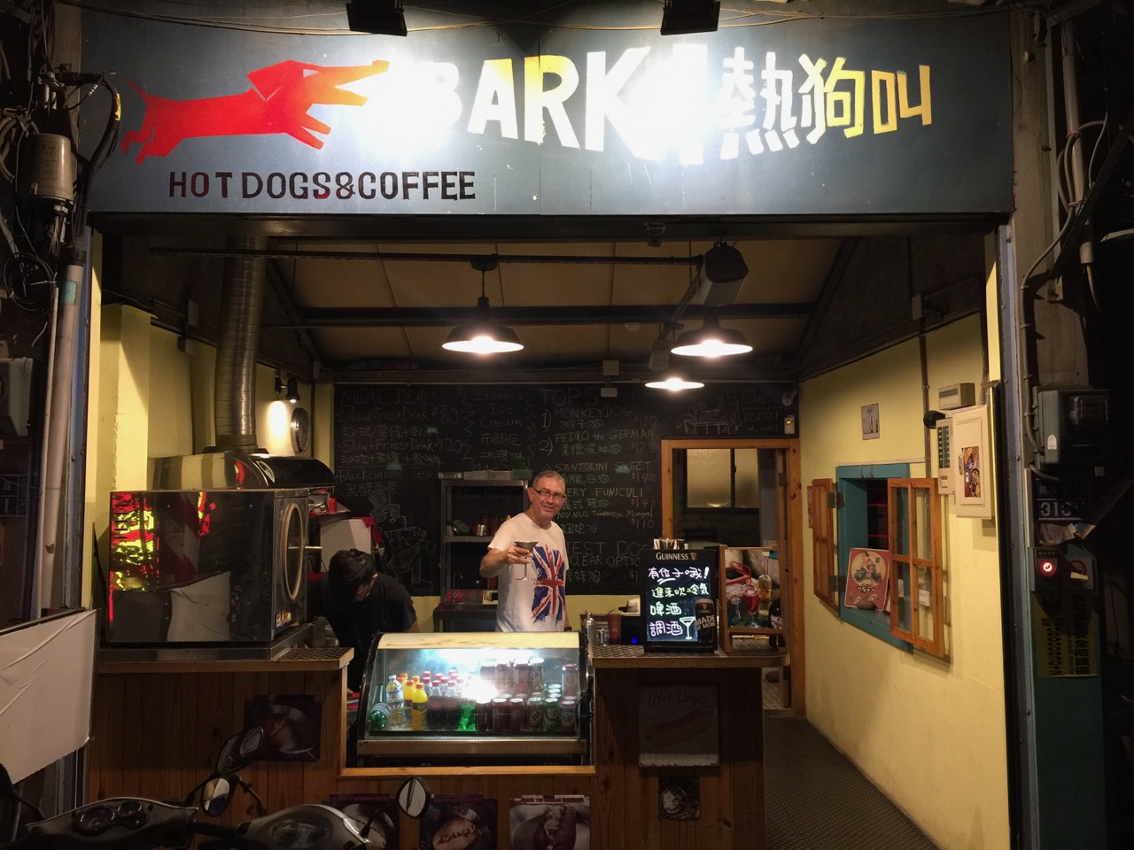 Bark restaurant in Kaohsiung, run by Carl and his wife Wendy out of her family home