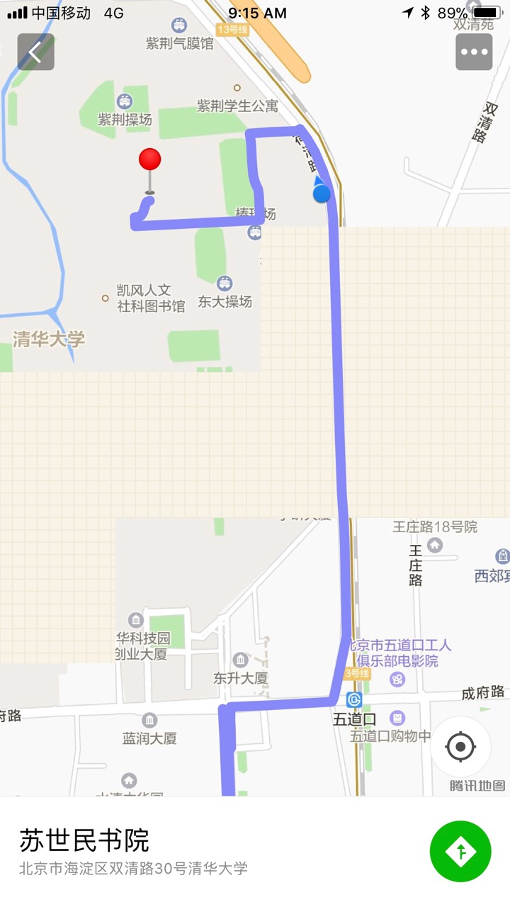 My route on foot from Wudaokou to Schwarzman Scholars in Tinghua campus provided all the exercise I needed for the day