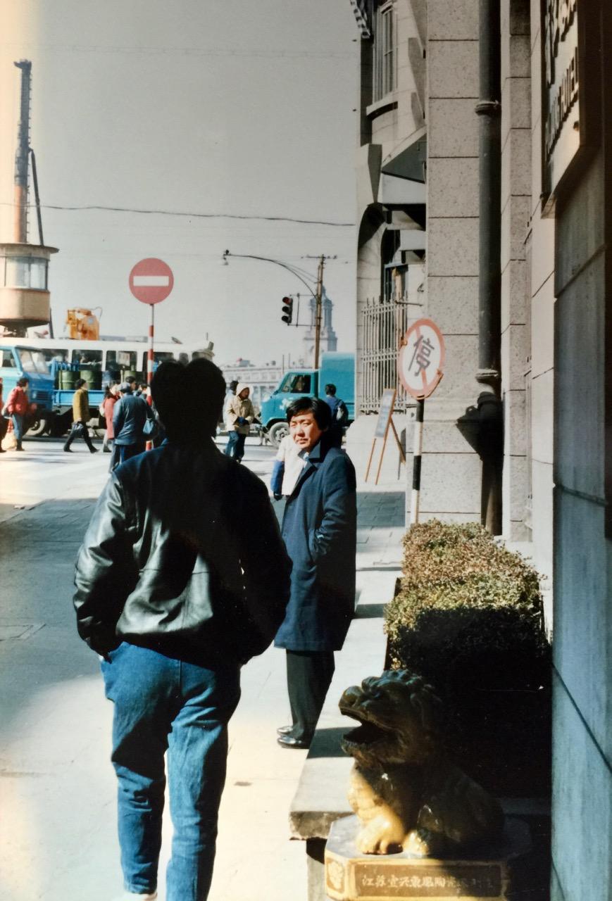 """Change money!"" Outside the Astor House Hotel, 1988"