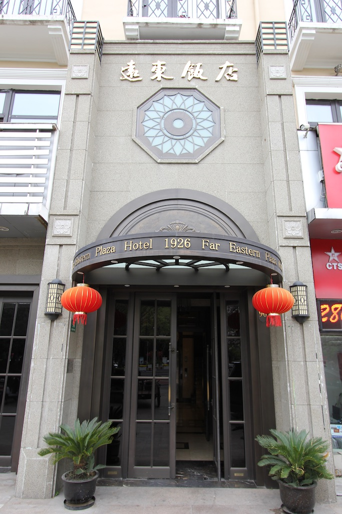 Main entrance to the Far Eastern hotel, now an office building