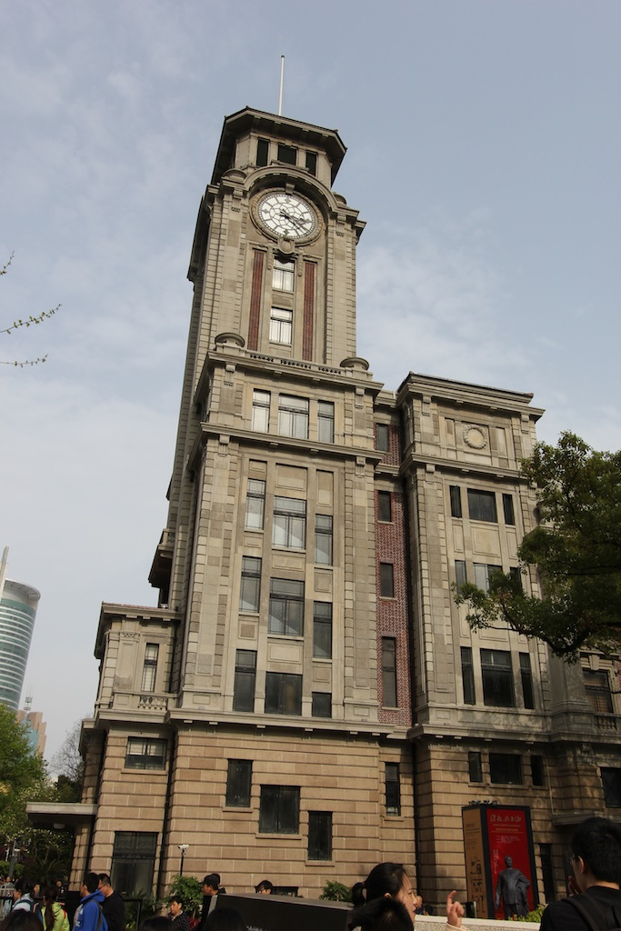 The clock tower of the former Shanghai Race Club, now the Shanghai Historical Museum