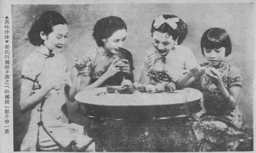 """The four Liang Sisters from a still shot of a film in which they starred, called """"Four sisters"""". Liang Saizhen (Sai-chen) is second from left."""