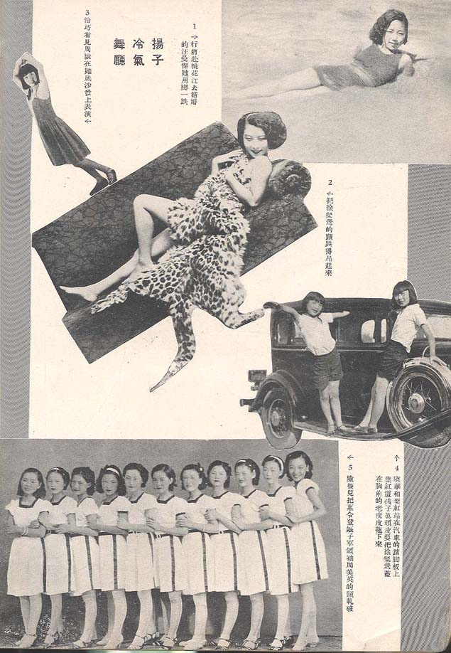Shanghai dance hostesses from a dance hall magazine of the 1930s