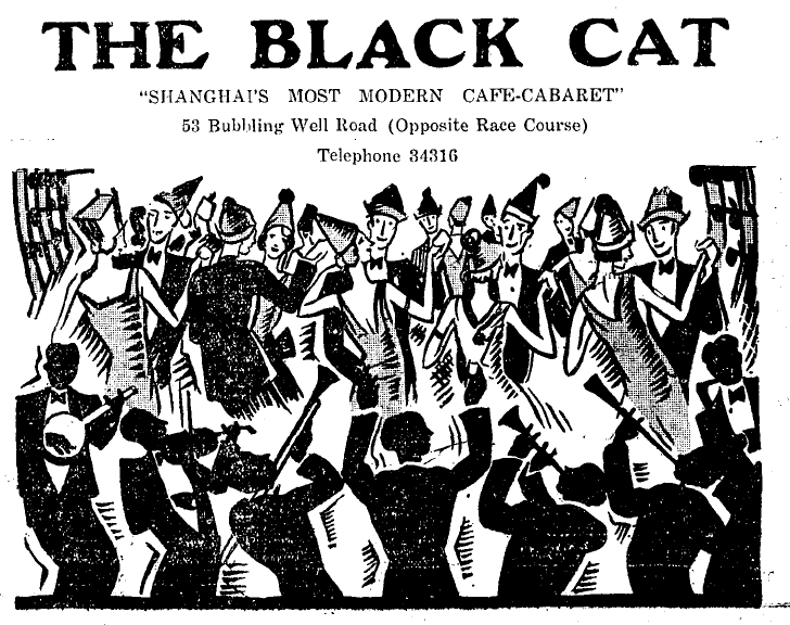 Ad for the Black Cat cabaret from the  China Press