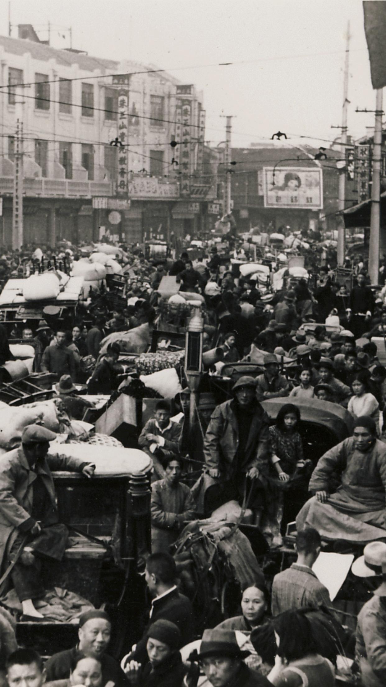 Chinese war refugees