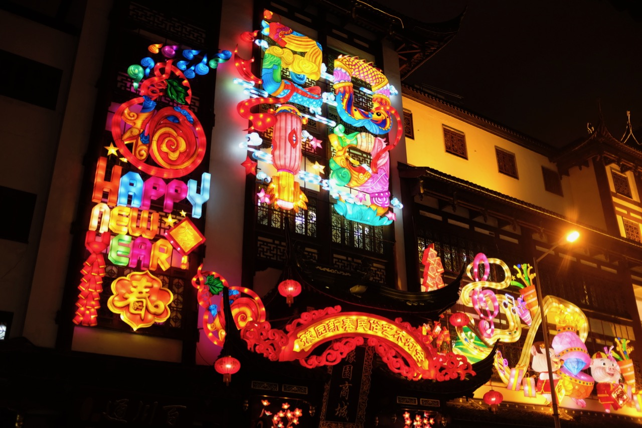 A New Year display at the Lantern Festival in the City God Temple area of Shanghai