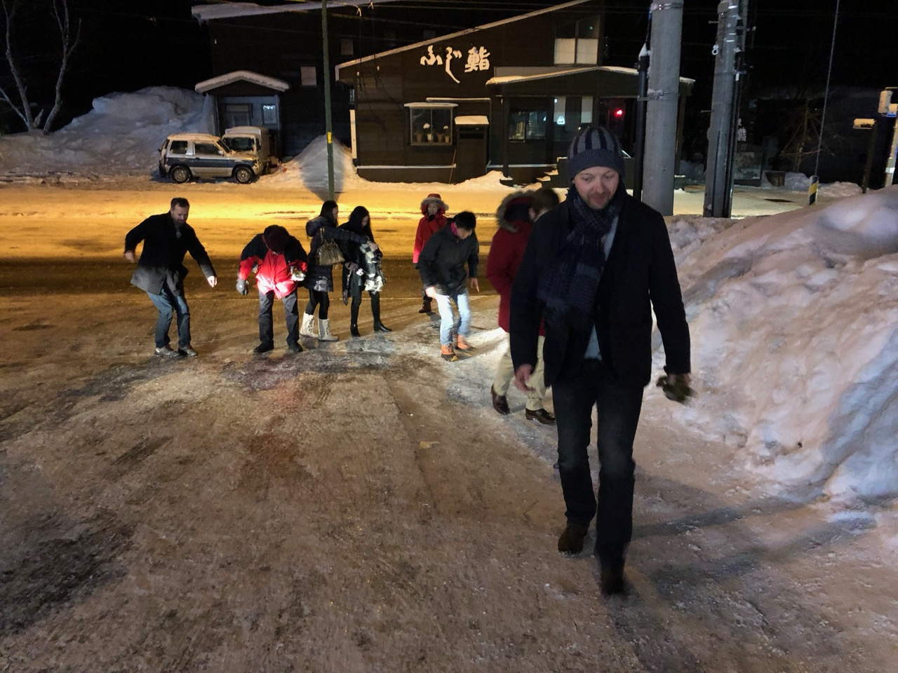 Slip slidin' away: navigating the icy roads of Hirafu as we searched for beer