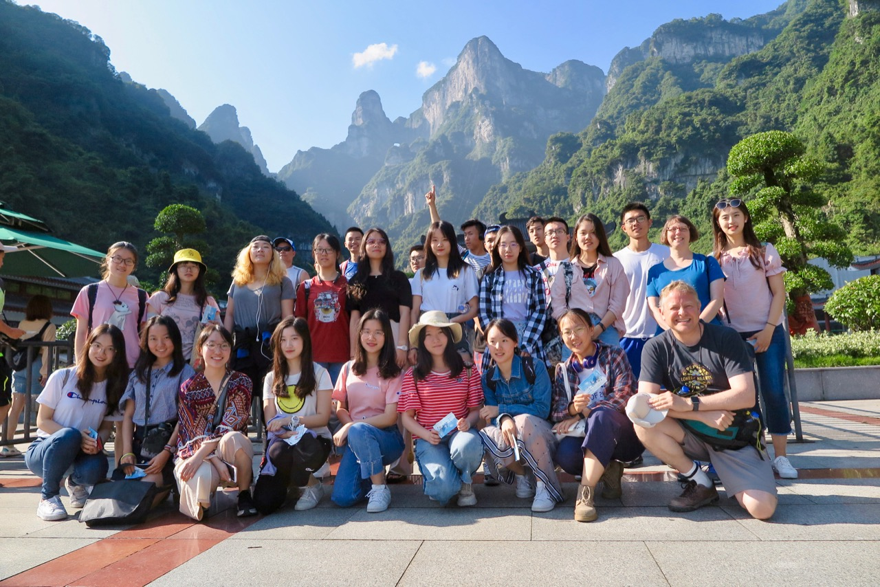 Our group at the base of Tianmenshan, where we boarded the buses to go up the mountain.