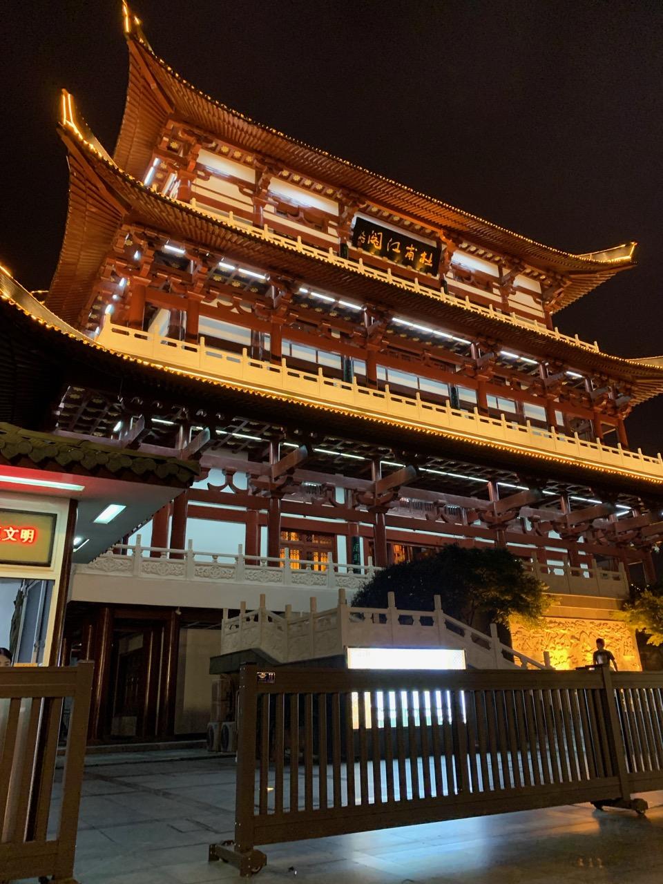 杜甫江阁 The Dufu Pavilion on the Changsha riverside