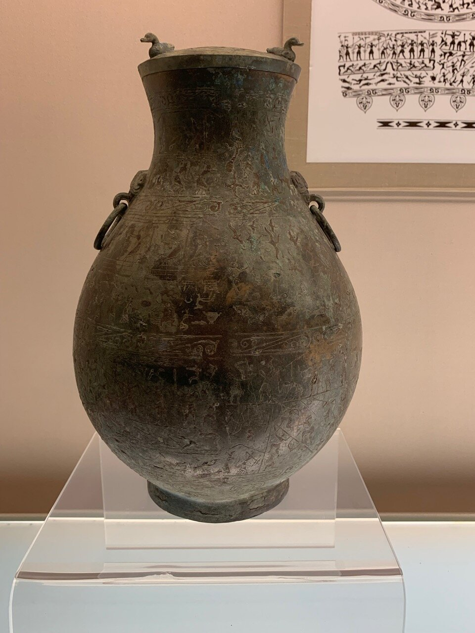 Hu Wine Vessel with Inlaid Pictorial Design, Early Warring States (475-mid 4th c BC)