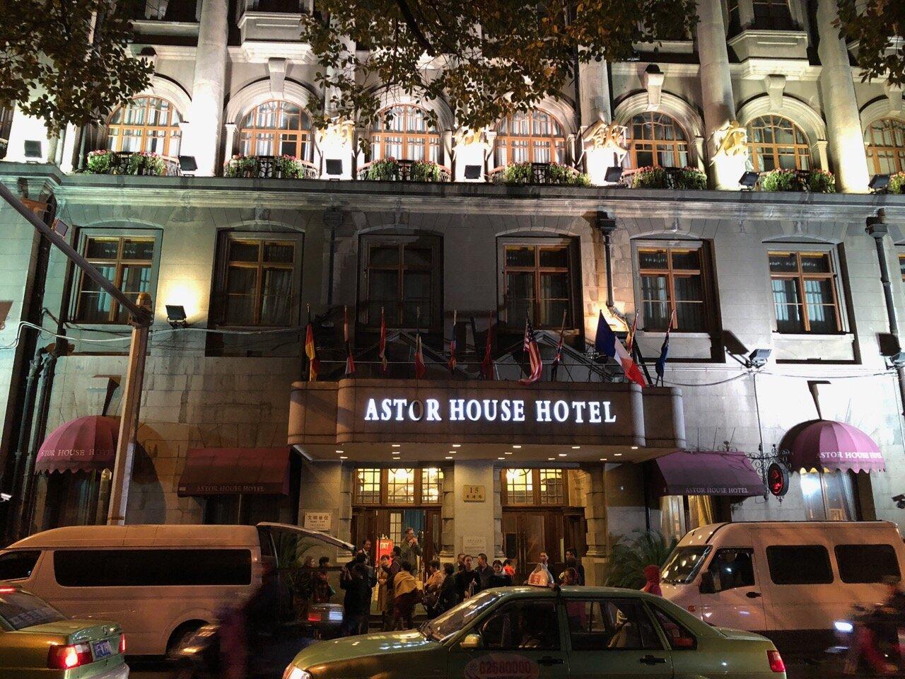 Nighttime exterior of Astor House taken in 2017