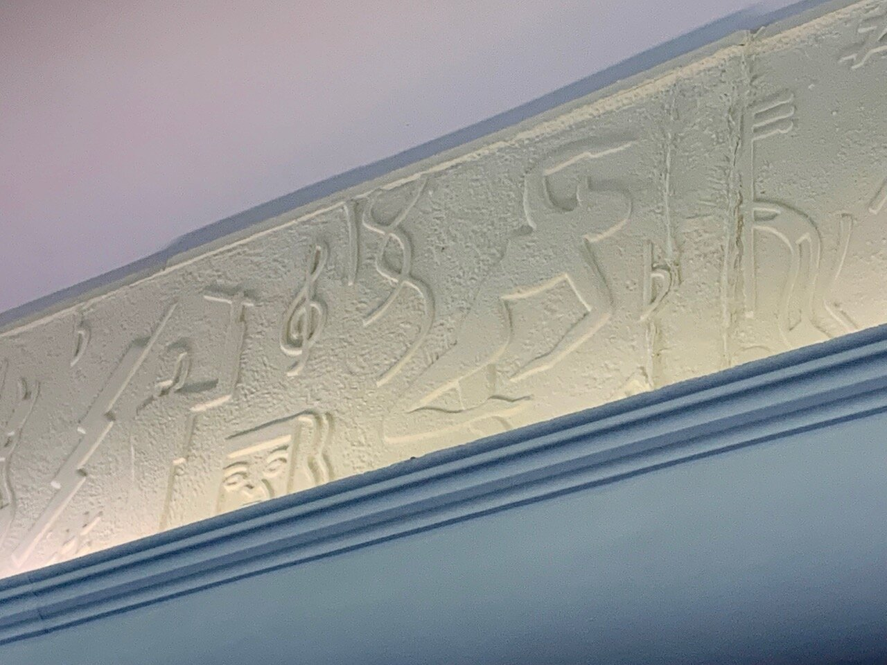 Some jazzy Deco bas relief figures lining the space below the ceiling of the ballroom