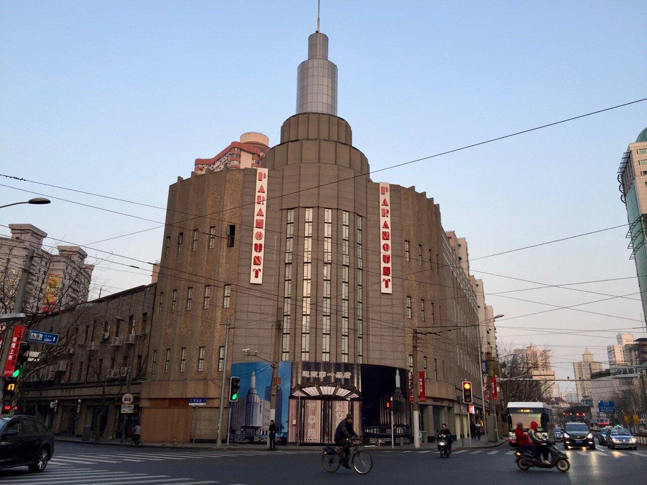 Paramount Ballroom in 2017