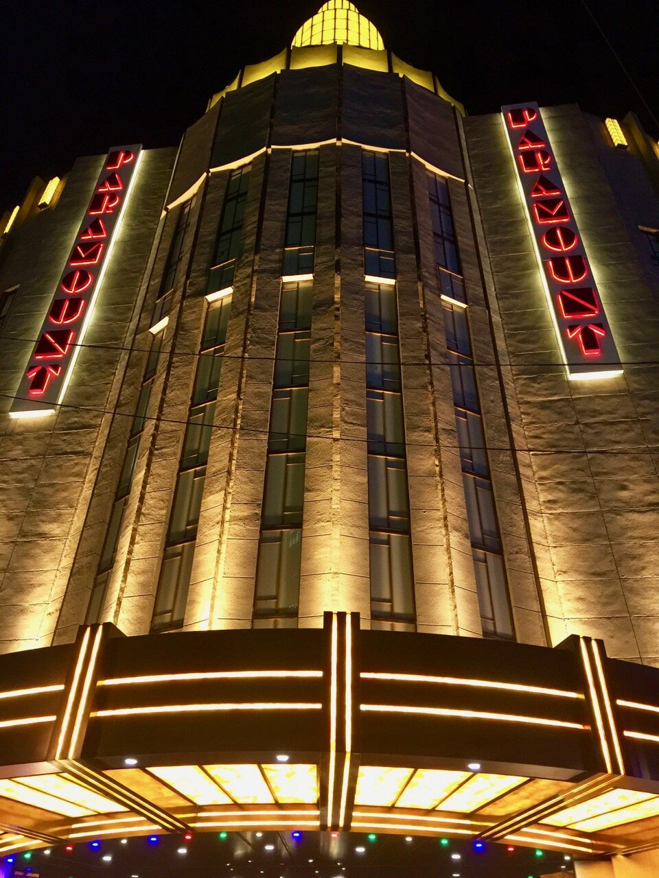 Paramount ballroom marquee by night