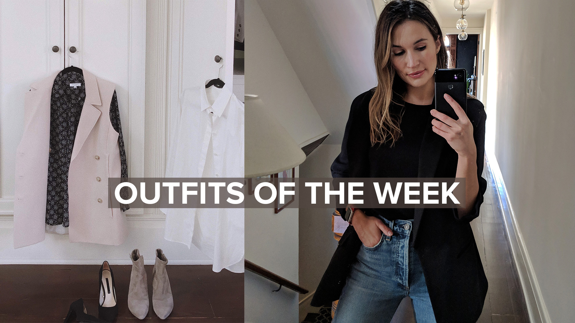 outfits-of-the-week